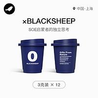0号/三顿半xBLACKSHEEP黑羊联名款肯尼亚超即溶精品咖啡12颗
