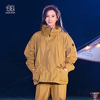【刘诗诗同款】KOLONSPORT可隆女士防泼水外套户外运动防风夹克