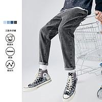 男装2021秋季新品男士蓝色休闲时尚裤子三防男式牛仔裤