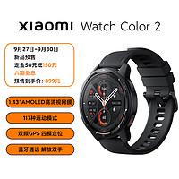 MI 小米 Watch Color2 智能手表