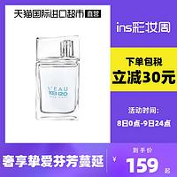 KENZO水之恋水女士淡香水30/50ml花香调持久香氛法国凯卓进口