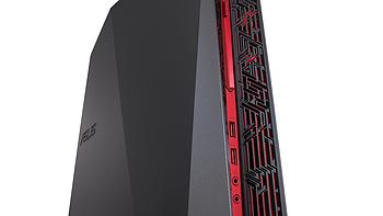 9.5升主机塞下GTX 980:ASUS 华硕 ROG 玩家国度 发布 G20CB 游戏PC主机