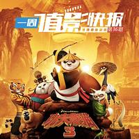 """""""一周值影快报""""第36期:2016春节档观影指南(1.18——2.21)"""