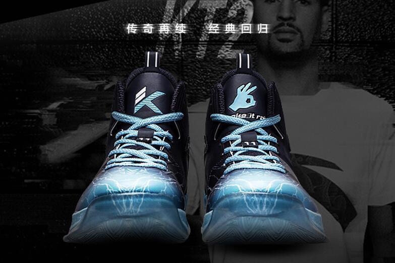 汤普森第二代签名战靴:ANTA 安踏 发售 KT2 篮球鞋