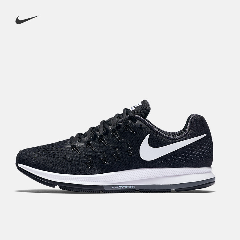 美丽渐变色!Nike 耐克 Air Zoom Pegasus 33 女子跑鞋