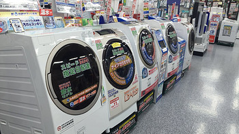 洗衣服那点事 篇六:使出洪荒之力:2016年度洗衣机/干衣机/清洗用品购买完全指南