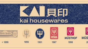 厨神的厨房 篇二十:#本站首晒#刀与鞘:东西方设计美学的差异 - Wüsthof 三叉 炫彩三件套+KAI贝印 木刀