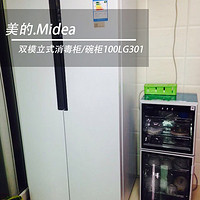 美的 独立双模立式消毒柜/碗柜 100LG301