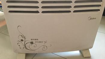 #来暖器了# Midea 美的 NDK20-11H 电暖器