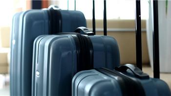 买几个箱子旅游去 - Samsonite 新秀丽 FLOREN系列 拉杆箱三件套