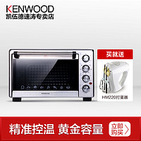 我的升级烘焙套装:KENWOOD 凯伍德 HM220电动打蛋器 使用测评及碎碎念