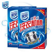 跟风魅惑蓝心大神清洗 SIEMENS 西门子 WS12M3600W 滚筒洗衣机