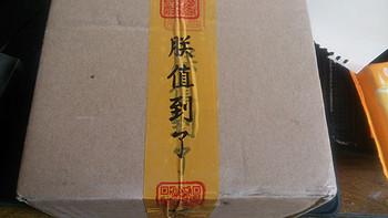#中奖秀#值得买福利已经到家:幸运屋的 Razer 雷蛇 炼狱蝰蛇 1800DPI 有线游戏鼠标