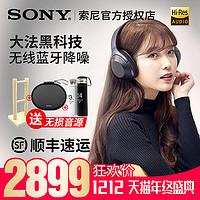 降噪蓝牙耳机哪家强?BOSE QC35 | B&O H8 | SONY 1000X