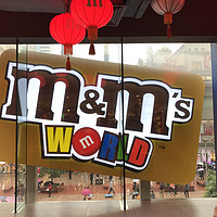 快到碗里来!探访M豆的世界——M&M`s上海旗舰店