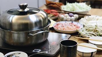 橘子的厨房 篇一:冬日一人食,在家也能做火锅英雄——Midea 美的 多功能电磁炉 火锅体验