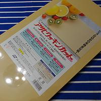 只是一个板:Asahi 朝日 抗菌菜板
