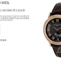 Ashford香港自提第二块:RAYMOND WEIL 蕾蒙威 大师系列 2838-PC5-00209 男款机械表