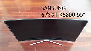 低价位曲面电视首选!SAMSUNG 三星 UA55KC20SAJXXZ 55英寸曲面智能液晶电视
