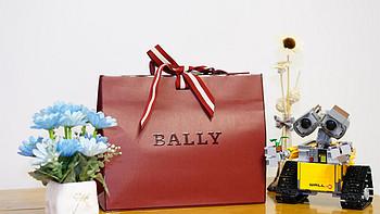 非常配色-深松绿 BALLY 巴利 经典款TALIRO/465 男士钱包