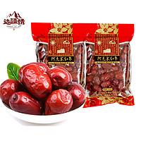 拯救节后综合症——清肠开胃的苹果红枣泥