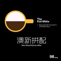 一指全能 西门子TE515801CN 全自动咖啡机家用体验