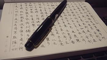 PILOT 百乐 78G F尖 钢笔 黑色:细、轻、刮纸