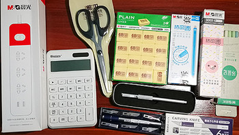 京东囤货季:值得买的不只是铅笔和插线板