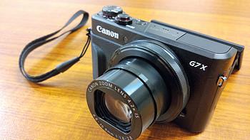 #原创新人# 摄影小白入手 Canon 佳能 PowerShot G7 X Mark II 数码相机
