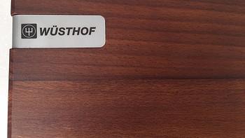 Wüsthof 三叉牌 40厘米榉木切菜板