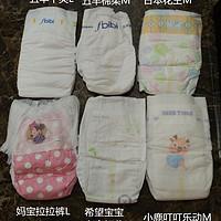 #原创新人# 几款国产婴儿纸尿裤的测评(五羊,小鹿叮叮,希望宝宝,妈咪宝贝拉拉裤)