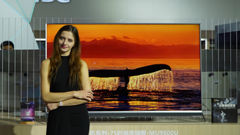 """超广色域+第三代量子点色彩提升技术:Hisense 海信 发布 """"天玑"""" 75英寸 MU9600系列 ULED超画质电视"""