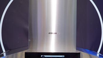 无烟爆炒:ROBAM 老板 发布 8230S 第四代 油烟机