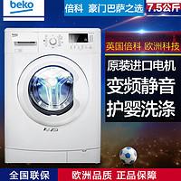 简单一点的选择,BEKO 倍科 WCC7502B0I 全自动滚筒洗衣机 使用感受