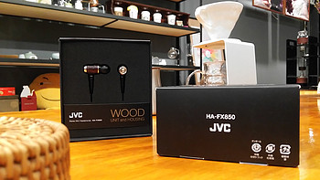 JVC 杰伟世 fx850 Hi-Resolution Audio旗舰级木质振膜耳机 开箱评测