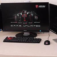 #本站首晒# MSI高端电竞主机+HTC VIVE VR+三联屏,打造豪华家庭游戏娱乐系统