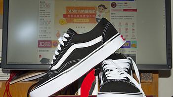 西单大悦城购入的 Vans 范斯 低帮经典款板鞋 开箱