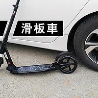 迪卡侬 TOWN7 XL成人滑板车外观展示(长度 手柄 避震)