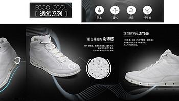 女鞋男穿新体验 篇一:人人都爱小白鞋之ECCO COOL透氧系列GTX高帮运动鞋
