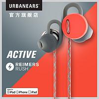 #原创新人# 从此运动减肥路上不再孤单:Urbanears 城市之音 Reimers入耳式耳机