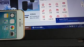 购入MI 紫米(小米) mfi认证苹果数据线