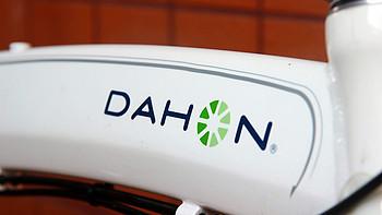 生命在于折腾——折叠自行车 篇二:DAHON 大行 折叠车 mu tt进化