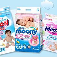 花王妙而Merries & 尤妮佳Moony纸尿裤测评