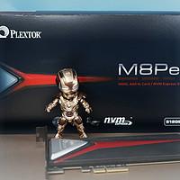 老夫卿发少年狂——老主板升级PCIE NVMe SSD攻略