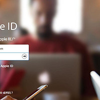 关于Apple ID,你必须知道的一二三四五