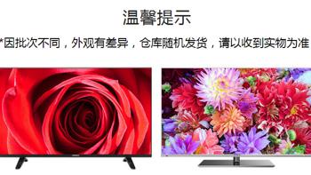给未来丈母娘买电视机还是讲究点好:KONKA 康佳 LED32E330C 32英寸液晶电视