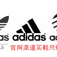 亲手制作adidas运动鞋尺码对照表,助您在AD官网买鞋尺码不犯错