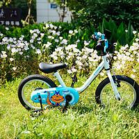 """孩子要什么自行车?迪卡侬 BTWIN 14寸 儿童自行车""""体验"""""""