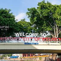 吃到撑死,浪到飞起,去!马来!——马来西亚十三日记 篇二:Day 4-5 马六甲的太阳,我的泪