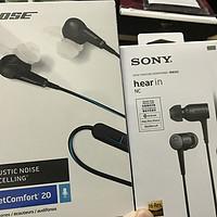 #热征#降噪耳机# 震惊!十分完整的 BOSE QC20 与 SONY 750NA 对比评测!